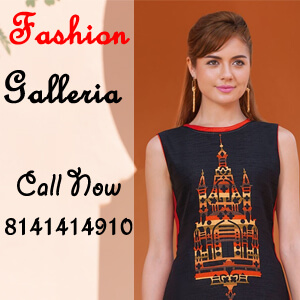 Fashion Galleria