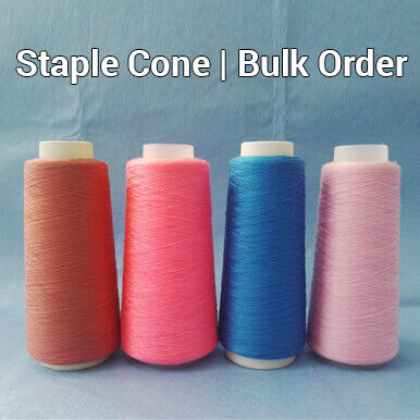 Wholesale staple cone bangalore from wholesaler of staple cone bulk