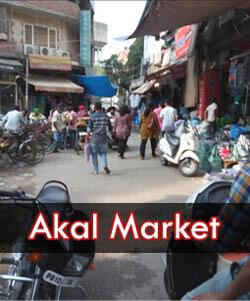 Ludhiana Textile Market, Ludhiana Textile Machinery market