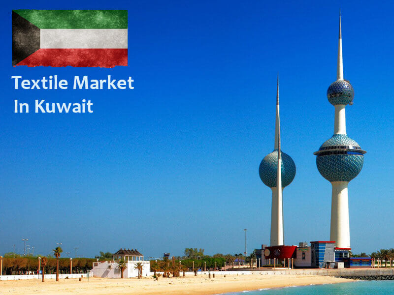 kuwait textile Business and Market