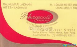 Bhagwati Fashions logo icon
