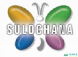 Sulochana Cotton Spinning Mills Pvt Ltd in tiruppur cotton