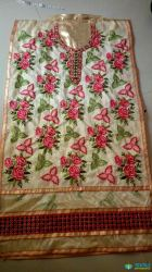 Raj Creation logo icon