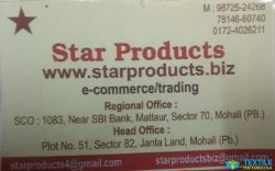 Star products logo icon