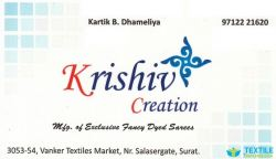 Krishiv Creation logo icon
