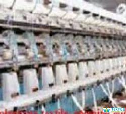 AP Spinning Mill Association in guntur spinning mill manufacturer
