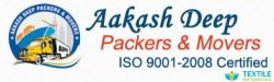 Aakash Deep Packers And Movers logo icon