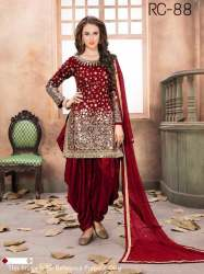 Patiala Suit With Mirror Work