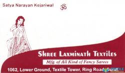Shree Laxminath Textiles logo icon