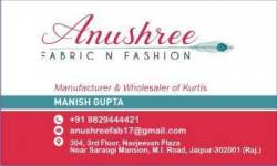 ANUSHREE logo icon