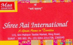 Shree Aai International logo icon