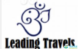 Leading Travels Comopany logo icon