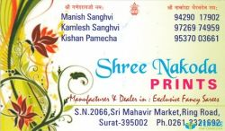 Shree Nakoda Prints logo icon