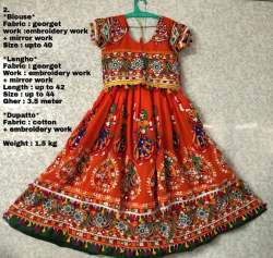 Special Navratri collection