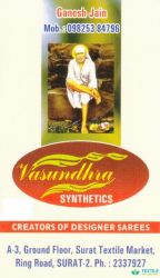 Vasundhra Synthetics logo icon