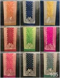 Wholesale Price Banarasi Dupatta In Pune From Wholesalers Of Best
