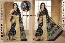 Hand Printed Poly Silk Saree