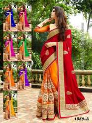 Fancy Georgette Saree With Embroidery Work