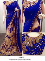 Net Embroidery Work Saree