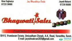 Bhagwati Sales logo icon