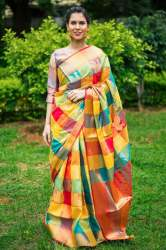 knachipuram silk saree