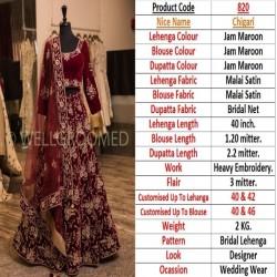 Bridal Lehenga Manufacturers Suppliers Exporters In Vadodara Gujarat India Best Bridal Lehengas
