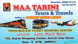Maa Taruni Tours and Travels