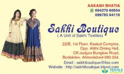 SAKHI BOUTIQUE logo icon