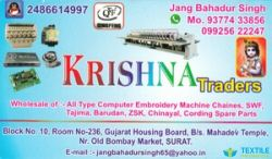 Krishna TRaders logo icon