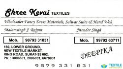 Shree Kevai Textiles logo icon