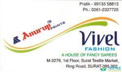 Vivel Fashion logo icon