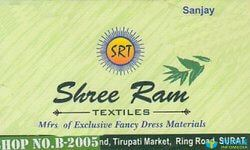Shree Ram Textiles logo icon