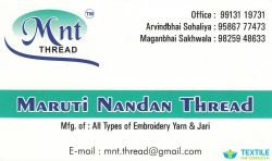 Maruti Nandan Thread logo icon