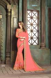 Fancy Embroidery Saree With Border Bali - 2054