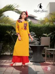 Ladies Flavour Noor5