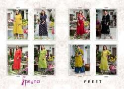 PSYNA TEX PREET VOL-1