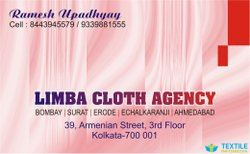 limba cloth ajency logo icon