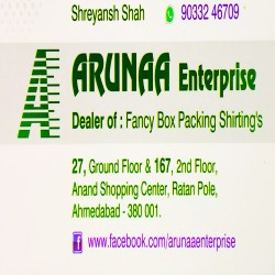 aruna enterprise logo icon