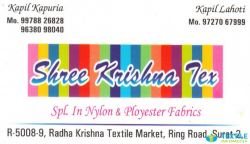 Shree Krishna Tex