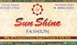 Sun Shine Fashion logo icon