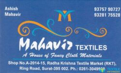 Mahavir Textiles logo icon