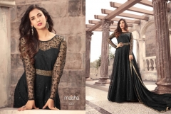 Net Floor touch anarkali suit