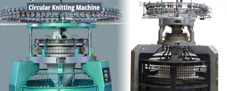 HSW Knitting Machine Banner