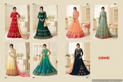 Posh Collection by Zubeda